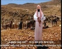 Биографија посланика Мухаммеда 17 - Битка на Ухуду