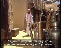 Биографија посланика Мухаммеда 18 - Последице Ухудa