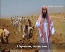 Биографија посланика Мухаммеда 19 – Одбрана од напада многобожаца на Хендеку
