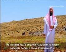 Биографија посланика Мухаммеда 22 - Примирје на Худејбији