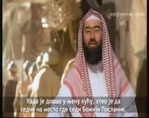 Биографија посланика Мухаммеда 25 – Ослобођење Меке