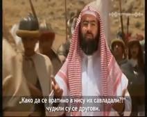 Биографија посланика Мухаммеда 26 – Сукоб са многобожачким племенима на Хунејну