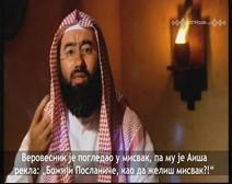 Биографија посланика Мухаммеда 29 - Посланикови последњи дани живота