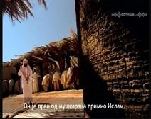 Биографија посланика Мухаммеда 30 - Сажетак серијала о посланику Мухаммеду