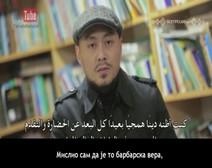 Са Кур'аном сам спознао истину  - Сеид Осако из Јапана
