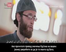 Са Кур'аном сам спознао истину - Абдуллах, Русија