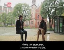 Са Кур'аном сам спознао истину - Хироеки Киониши  из Јапана