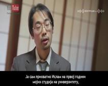 Са Кур'аном сам спознао истину - др. Казуки Шимора, Јапан