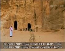 Kазивања о веровесницима ( 02 ) Казивање о праоцу човечанства Адаму