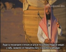 قصص الأنبياء ( الحلقة 04 ) قصة نوح عليه السلام