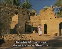 قصص الأنبياء ( الحلقة 07 ) قصة إبراهيم عليه السلام ( الجزء 1 )