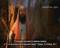قصص الأنبياء ( الحلقة 15 ) قصة أيوب عليه السلام