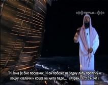 قصص الأنبياء ( الحلقة 16 ) قصة يونس عليه السلام
