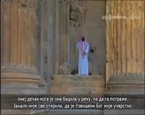 قصص الأنبياء ( الحلقة 17 ) قصة موسى عليه السلام ( الجزء 1 )