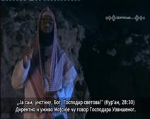 قصص الأنبياء ( الحلقة 18 ) قصة موسى عليه السلام ( الجزء 2 )