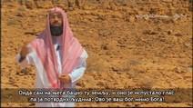 قصص الأنبياء ( الحلقة 20 ) قصة موسى عليه السلام ( الجزء 4 )