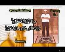 كيفية الوضوء والأذان والصلاة - 4