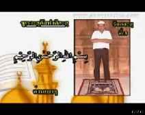 كيفية الوضوء والأذان والصلاة - 6