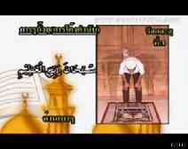 كيفية الوضوء والأذان والصلاة - 7