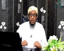 شرح كشف الشبهات ( الحلقة 05 ) إن الدين عند الله الإسلام