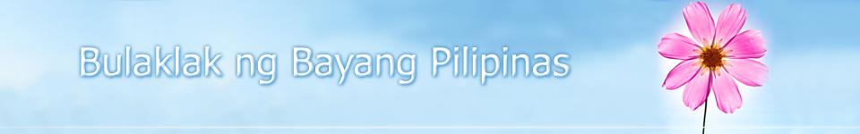 Bulaklak ng Bayang Pilipinas