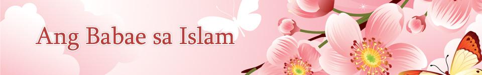 'Ang Babae sa Islam