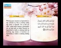المصحف المرتل مع ترجمة معانيه إلى اللغة الفلبينية التجالوج ( الجزء 01 ) المقطع 6