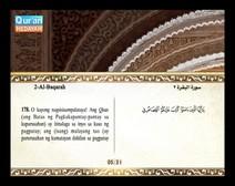 المصحف المرتل مع ترجمة معانيه إلى اللغة الفلبينية التجالوج ( الجزء 02 ) المقطع 3