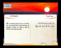 المصحف المرتل مع ترجمة معانيه إلى اللغة الفلبينية التجالوج ( الجزء 02 ) المقطع 5