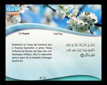 المصحف المرتل مع ترجمة معانيه إلى اللغة الفلبينية التجالوج ( الجزء 02 ) المقطع 6