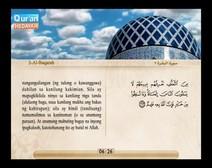 المصحف المرتل مع ترجمة معانيه إلى اللغة الفلبينية التجالوج ( الجزء 03 ) المقطع 3
