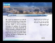 المصحف المرتل مع ترجمة معانيه إلى اللغة الفلبينية التجالوج ( الجزء 03 ) المقطع 5