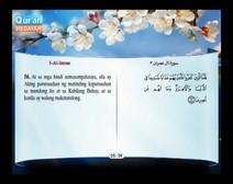 المصحف المرتل مع ترجمة معانيه إلى اللغة الفلبينية التجالوج ( الجزء 03 ) المقطع 7
