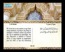 المصحف المرتل مع ترجمة معانيه إلى اللغة الفلبينية التجالوج ( الجزء 04 ) المقطع 1
