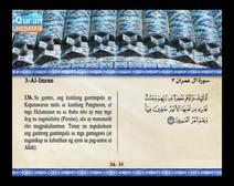 المصحف المرتل مع ترجمة معانيه إلى اللغة الفلبينية التجالوج ( الجزء 04 ) المقطع 3