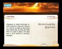 المصحف المرتل مع ترجمة معانيه إلى اللغة الفلبينية التجالوج ( الجزء 04 ) المقطع 7