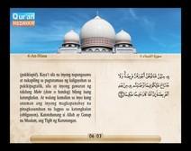 المصحف المرتل مع ترجمة معانيه إلى اللغة الفلبينية التجالوج ( الجزء 05 ) المقطع 1