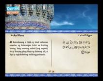 المصحف المرتل مع ترجمة معانيه إلى اللغة الفلبينية التجالوج ( الجزء 05 ) المقطع 2