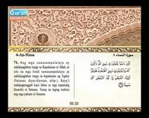 المصحف المرتل مع ترجمة معانيه إلى اللغة الفلبينية التجالوج ( الجزء 05 ) المقطع 4