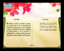 المصحف المرتل مع ترجمة معانيه إلى اللغة الفلبينية التجالوج ( الجزء 05 ) المقطع 5