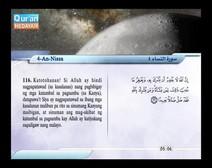 المصحف المرتل مع ترجمة معانيه إلى اللغة الفلبينية التجالوج ( الجزء 05 ) المقطع 7