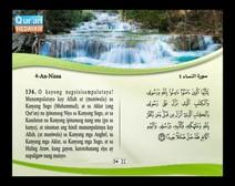 المصحف المرتل مع ترجمة معانيه إلى اللغة الفلبينية التجالوج ( الجزء 05 ) المقطع 8
