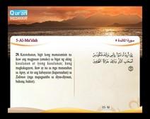 المصحف المرتل مع ترجمة معانيه إلى اللغة الفلبينية التجالوج ( الجزء 06 ) المقطع 5