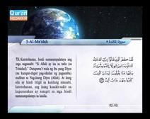 المصحف المرتل مع ترجمة معانيه إلى اللغة الفلبينية التجالوج ( الجزء 06 ) المقطع 8