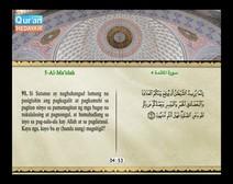 المصحف المرتل مع ترجمة معانيه إلى اللغة الفلبينية التجالوج ( الجزء 07 ) المقطع 1