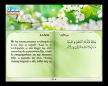 المصحف المرتل مع ترجمة معانيه إلى اللغة الفلبينية التجالوج ( الجزء 07 ) المقطع 7