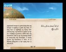 المصحف المرتل مع ترجمة معانيه إلى اللغة الفلبينية التجالوج ( الجزء 08 ) المقطع 4
