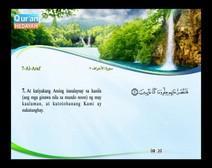 المصحف المرتل مع ترجمة معانيه إلى اللغة الفلبينية التجالوج ( الجزء 08 ) المقطع 5