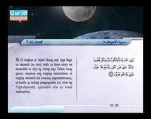 المصحف المرتل مع ترجمة معانيه إلى اللغة الفلبينية التجالوج ( الجزء 08 ) المقطع 6