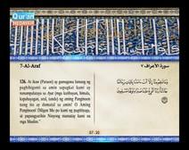 المصحف المرتل مع ترجمة معانيه إلى اللغة الفلبينية التجالوج ( الجزء 09 ) المقطع 2